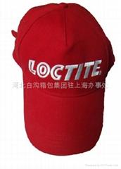 棒球帽常年優惠定製