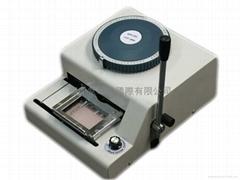 手动凸字机