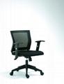 office  mesh  chair   1