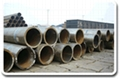 seamless steel pipe,flanges. 2