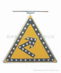 太陽能標誌牌