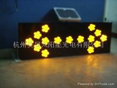太陽能誘導標牌