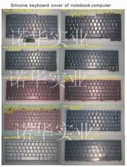 硅膠鍵盤膜
