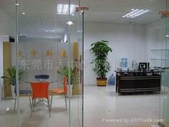 东莞市中皓试验设备有限公司
