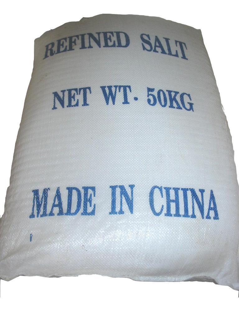 工业盐 (中国 贸易商) - 染料和颜料 - 化工 产品
