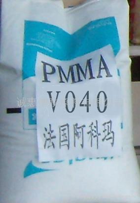 耐熱級PMMA塑膠原料 2