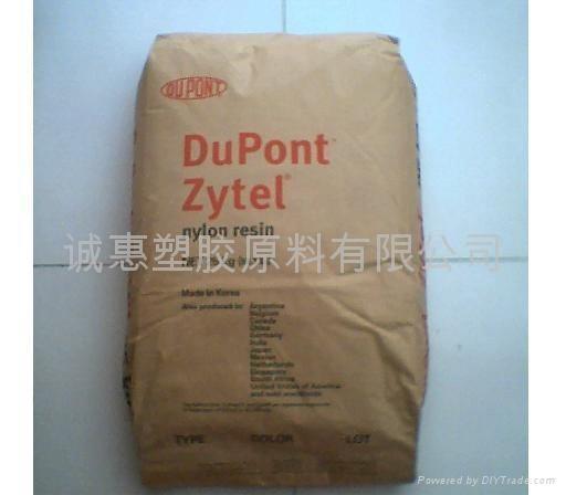 美國杜邦增強級PA6、PA66塑膠原料 2