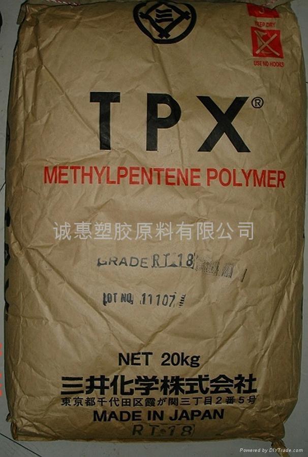 日本三井TPX 塑膠原料 1