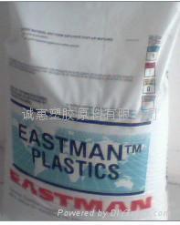 美國伊士曼高透吹瓶級PCTG共聚聚酯  1