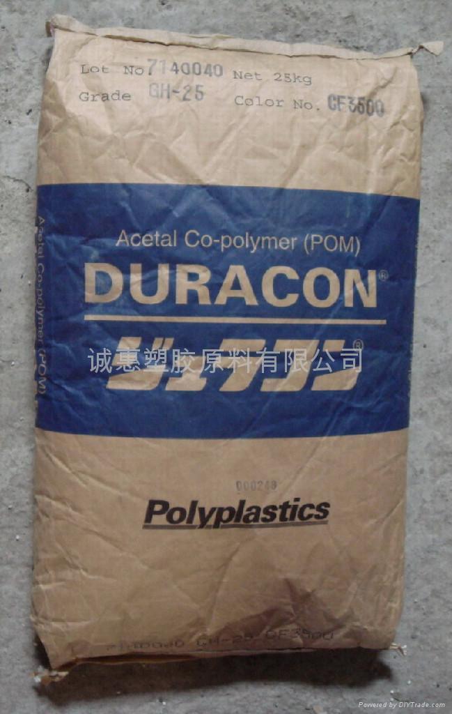 玻纖增強級POM塑膠原料 1