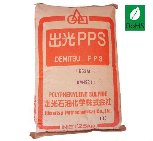 PPS塑膠原料 1
