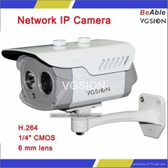 2.0 Megapixel Day & Night Network Camera