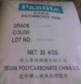供应PC 6555塑胶原料