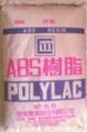 供应ABS台湾奇美塑胶原料 P
