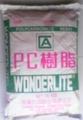 应PC 6485 6555塑胶