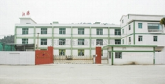 Dongguan Johnson Industrial Co.,Ltd.