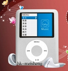 "Sell 1.8"" TFT MP4 Player with Speaker and FM"