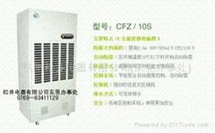 2010年上海世博會專用除濕機 廠家直銷
