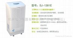SJ-1381E型東莞除濕機