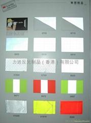 3M反光材料
