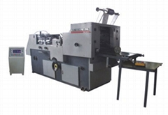 Fully Automatic Pasting Machine for Paper Box Windows (HY-750A)