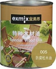 宜美思exmix特种木蜡油