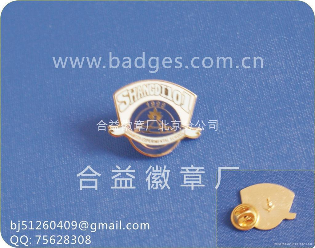 北京师范大学校徽含义,,北京师范大学校徽含义 高清图片