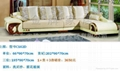 皮沙发 1