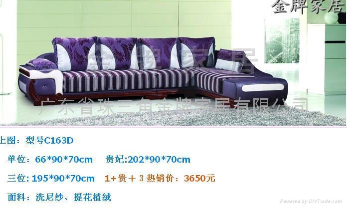 皮沙发 2