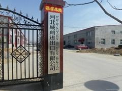 Hebei Weilang Import&Export Corporation