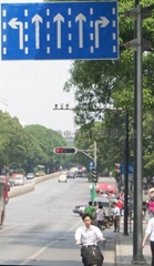 道路指示標誌牌