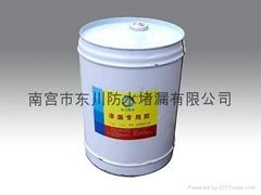 水大夫 PU灌漿止漏膠(水溶性)