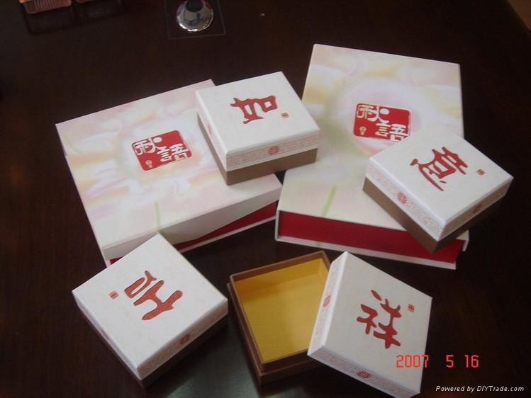 Moon Cake Packaging Design Vector : Moon cake box - YL-A06 - Yonglin (China) - Paper Packaging ...