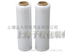 供應上海保護膜
