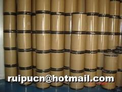 Ceramic Grade Ferric Phosphate (Iron Phosphate, Ferric Orthophosphate)