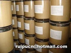 Calcium Gluconate, Ferrous Gluconate (FCC/BP/USP, food grade)