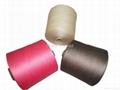 100% viscose ring spun yarn  3