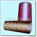 Dyed folded viscose rayon filament yarn(strand) 2
