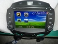 H1020 HD 8inch 2din GPS car cd vcd mp3