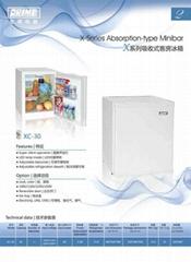 refrigerator09