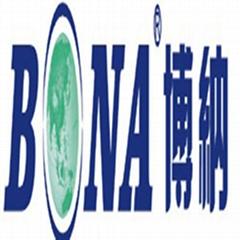 深圳市博納藥品包裝材料有限公司