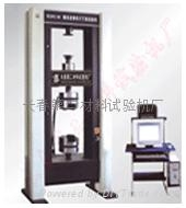 供应WAW电液式万能试验机