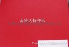 金雅达花纹纸天鹅绒(触感纸)