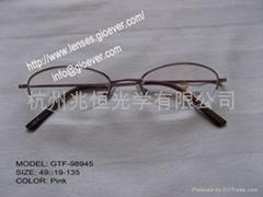eyeware/glasses