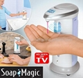 soap magic/magi csoap as seen on TV
