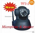 Wireless IP Camera Pan/Tilt 2-ways Audio Mobile Viewing