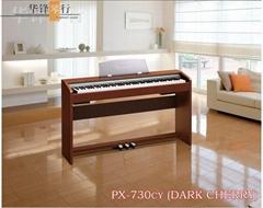 卡西歐PX-735 PX735數碼電子鋼琴