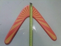 wooden boomerang    1