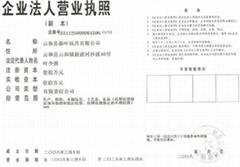Yunhe Newleaf Toys Co., Ltd.