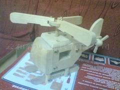 Wooden Plane/airplane